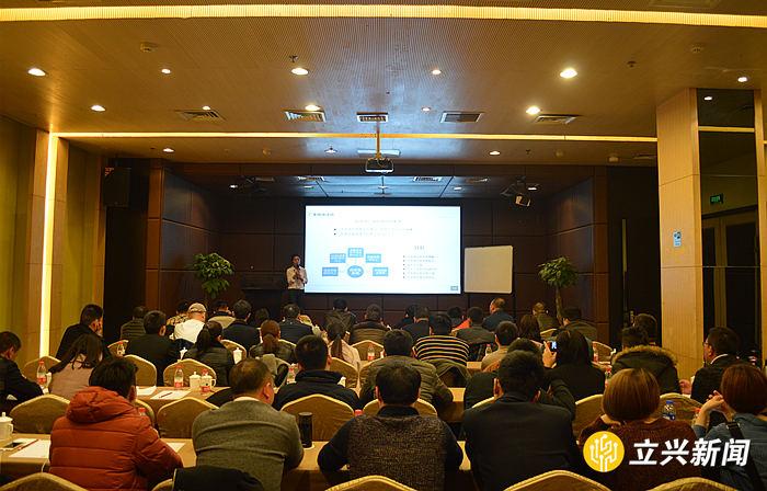 2016立兴加盟商年度会议在郑州召开